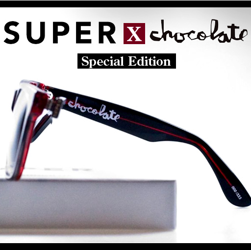 Super-Chocolate-Sunglasses