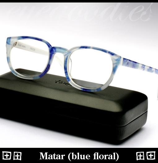 Ksubi Matar Eyeglasses