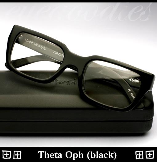 Ksubi Theta Oph eyeglasses