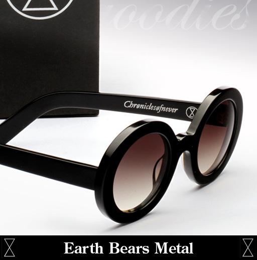 chronicles-of-never-earth-bears-metal-sunglasses