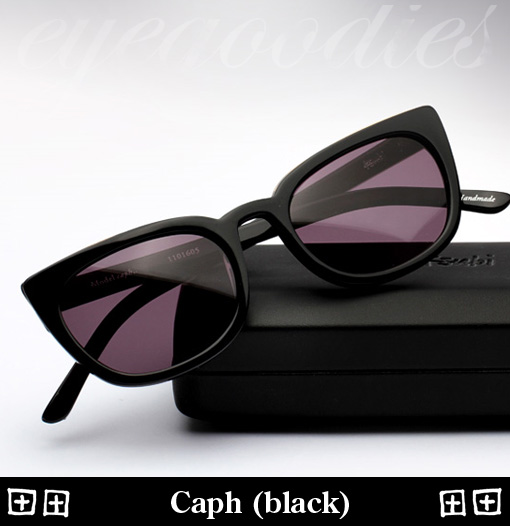 Ksubi Caph Sunglasses - Black