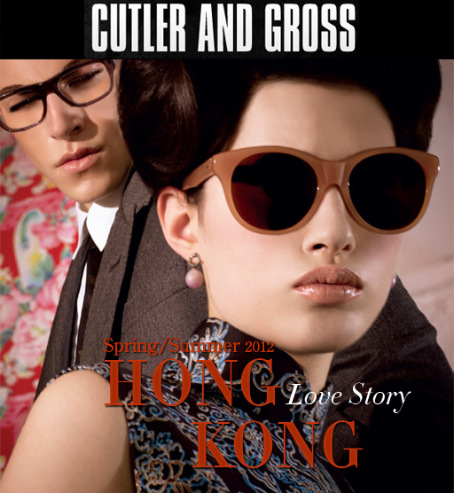 Cutler and Gross - Spring Summer 2012