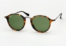 Ray Ban RB 2447 - Spotted Green Havana