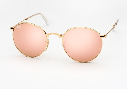 135d545d2ec Ray Ban RB 3532 Round Metal Folding Sunglasses - Gold w  Pink Mirror