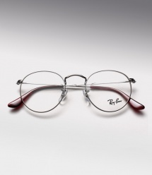 Ray Ban RB 6242 - Silver